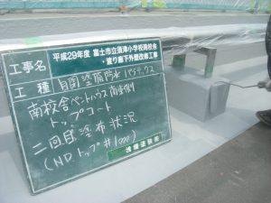 4. 上塗状況