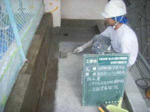 3. 防水材塗布状況